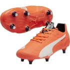 EvoSpeed 4.4 SG Junior Boots - Lava