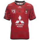 Gloucester Rugby Forces Supporters Shirt