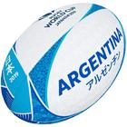 Argentina Rugby World Cup 2019 Ball - Size 5
