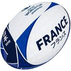 France Rugby World Cup 2019 Ball - Size 5
