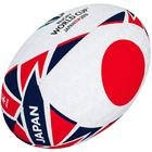 Japan Rugby World Cup 2019 Flag Ball